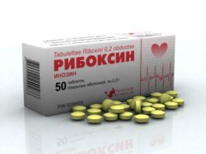 Препарат Рибоксин - необходим как маме, так и малышу