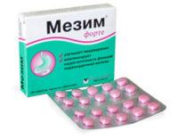 Можно ли принимать Аспирин во время беременности? Мнения врачей