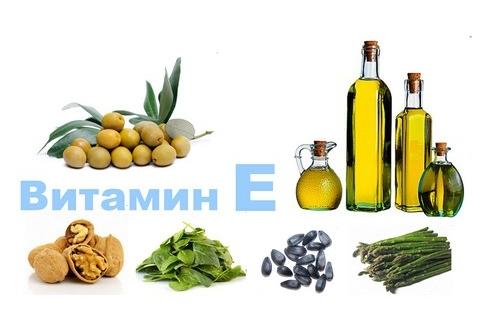 Витамин Е перед беременностью