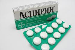Аспирин при беременности - можно или нельзя