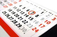 Как рассчитать дату овуляции?