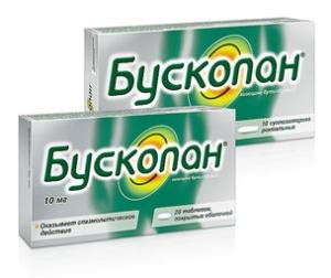 Свечи Бускопан: информация о препарате