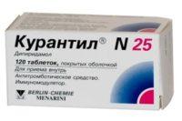 Курантил - витамин беременности