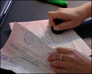 Родовой сертификат и смена фамилии