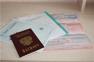 Документы на получение родового сертификата