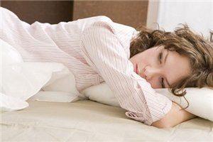 Депрессия при беременности: симптомы, причины