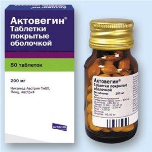 Лечение старения плаценты