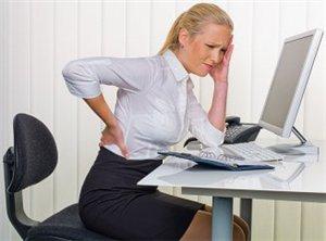 Боли в спине во втором триместре беременности