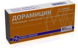 Лечение токсоплазмоза во время беременности