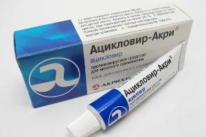 Лечение герпеса при беременности