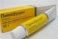 Дозировка и длительность приема Пимафуцина при беременности