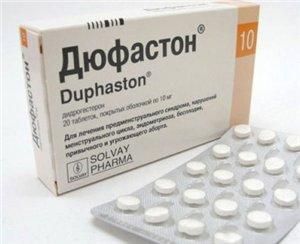 Дюфастон при беременности: показания и противопоказания