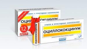 Оциллококцинум при беременности: информация о препарате