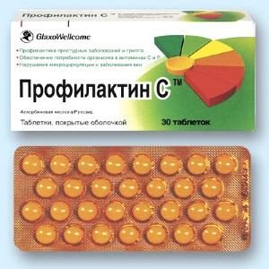 Эффективные аналоги Аскорутина при беременности
