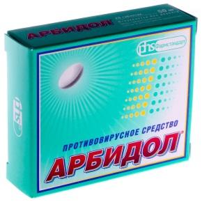Эффективные аналоги Афлубина при беременности