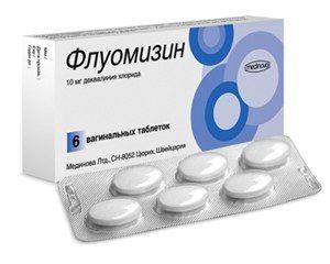 Флуомизин при беременности: инструкция