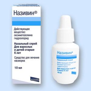 Називин при беременности: инструкция к препарату
