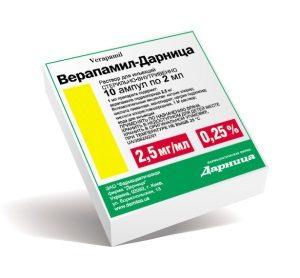 Верапамил при беременности: информация о препарате