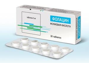 Планирование беременности: препарат Фолацин