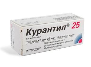 Планирование беременности: препарат Курантил