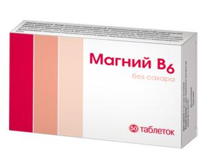 Пищевые добавки с содержанием магния при беременности