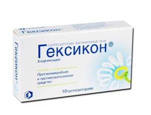 Эффективные аналоги Полижинакса при беременности