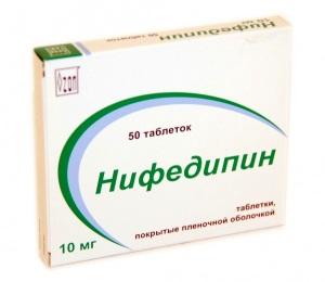 Дозировка Нифедипина при беременности