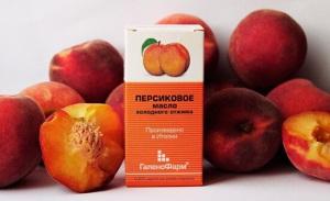 Масло персика при беременности: меры предосторожности