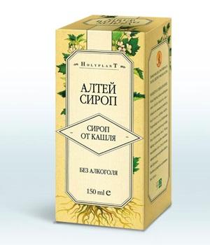 Способы употребления алтея при беременности