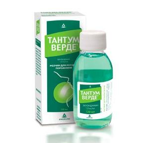 Тантум Верде при беременности: дозировка препарата