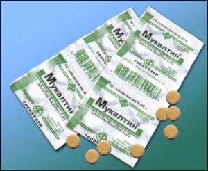 Лечение трахеита при беременности медикаментозными средствами