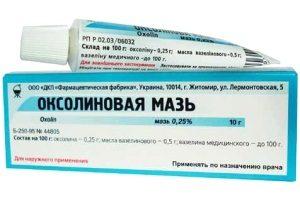 Оксолиновая мазь при беременности: информация о препарате