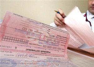 Что такое родовой сертификат?