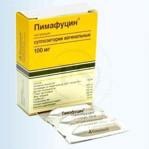 Пимафуцин при беременности: показания и противопоказания