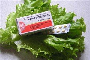 Фолиевая кислота при беременности: состав, дозировка