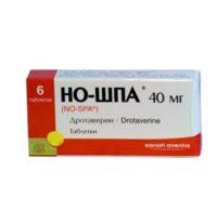Хориоамнионит после родов 22