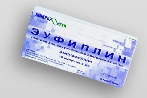 Эуфиллин при беременности: информация о препарате