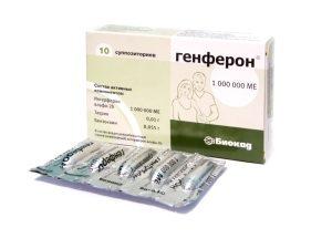 Генферон при беременности: описание препарата