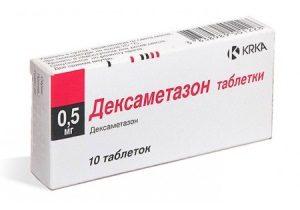 Дексаметазон при беременности: информация о препарате
