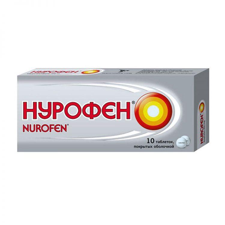 Можно ли пить нурофен при грудном вскармливании