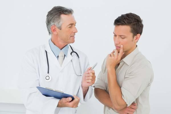 Препараты назначаемые при лечении бесплодия